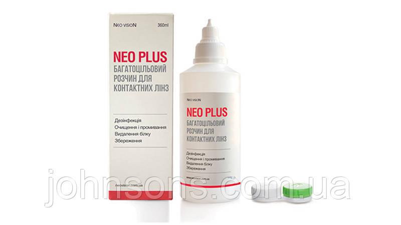 Раствор для линз Neo Plus 130мл (с контейнером)