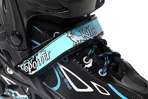 Раздвижные роликовые коньки Power Kings - Синие 34-37 р., фото 2