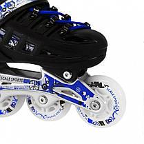 Раздвижные роликовые коньки Scale Sport - Синие 39-42 р. (rls11-3), фото 3