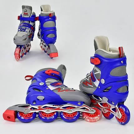 Раздвижные ролики Best Roller - Синие р.34-37 (rlbr-211), фото 2