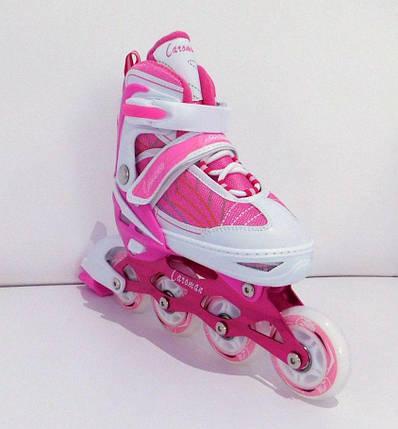 Раздвижные детские ролики Maraton Chrome - Pink р.27-30 (rlmc111), фото 2