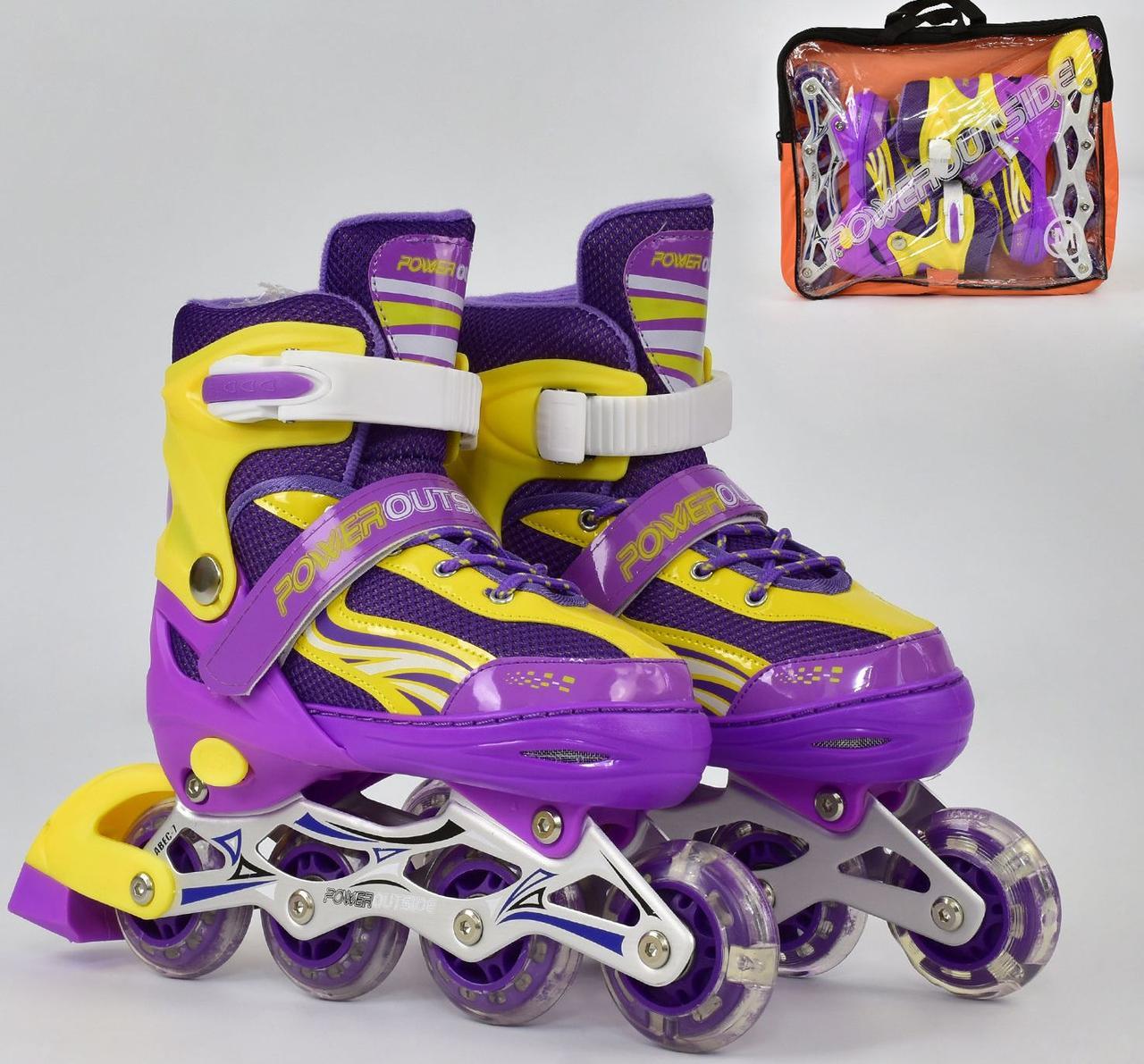 Раздвижные ролики детские POWER - Фиолетовые р.35-38