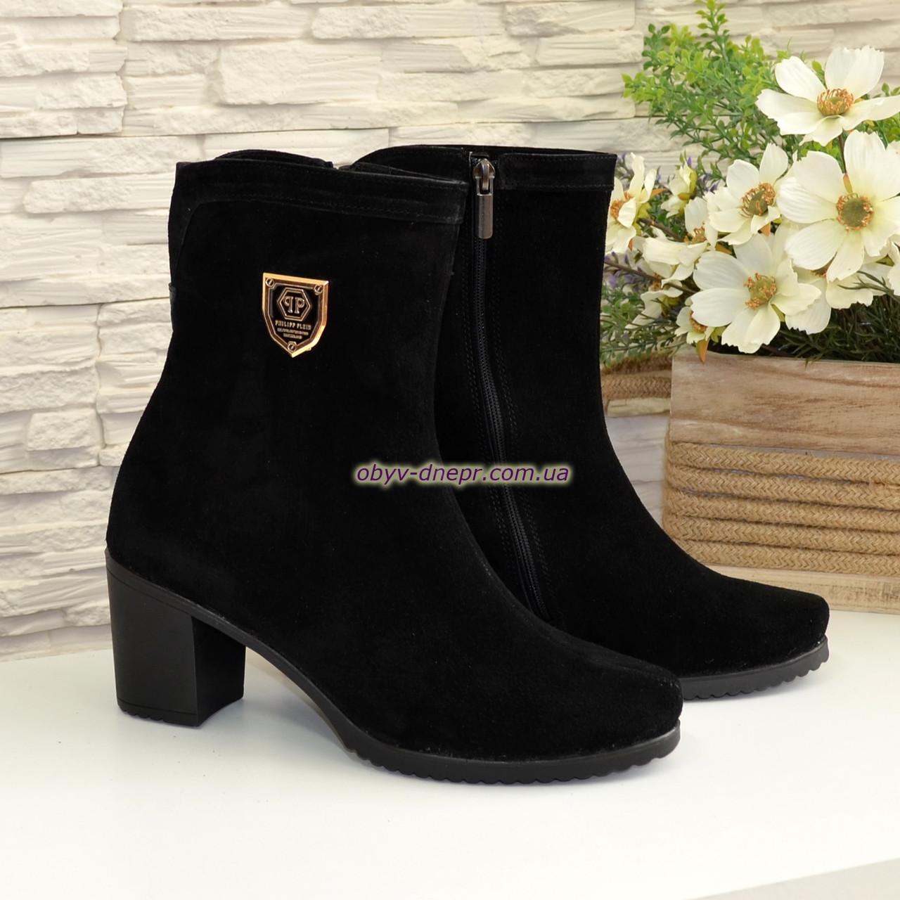 514d63a4e Демисезонные женские замшевые ботинки на невысоком каблуке, декорированы  фурнитурой