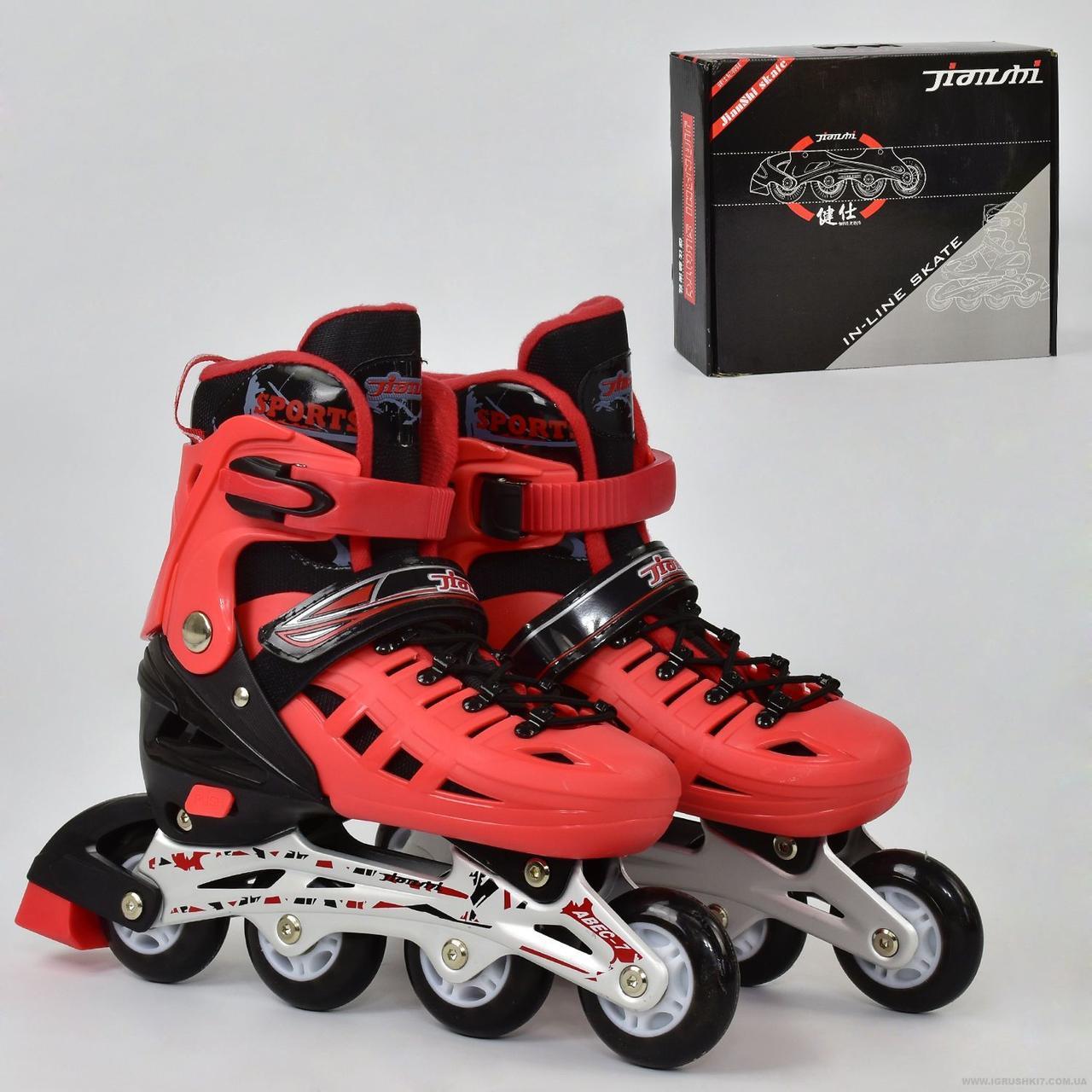 Раздвижные роликовые коньки Sport Ti - Red р.35-38 (rls2-112)