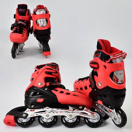 Раздвижные роликовые коньки Sport Ti - Red р.35-38 (rls2-112), фото 2