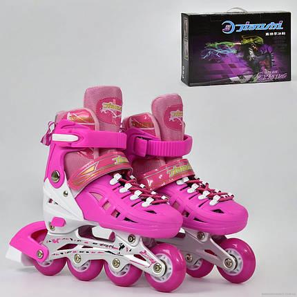 Раздвижные роликовые коньки Sport Ti - Pink р.35-38 (rls2-411), фото 2