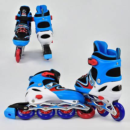 Раздвижные детские ролики Best Roller PU - Синие р.30-33 (rlbr-521), фото 2