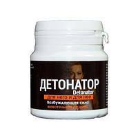 Лучшая жевательная резинка с возбуждающим эффектом Детонатор