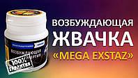 Уникальная возбуждающая жевательная резинка для мужчин Mega Exstaz, фото 1