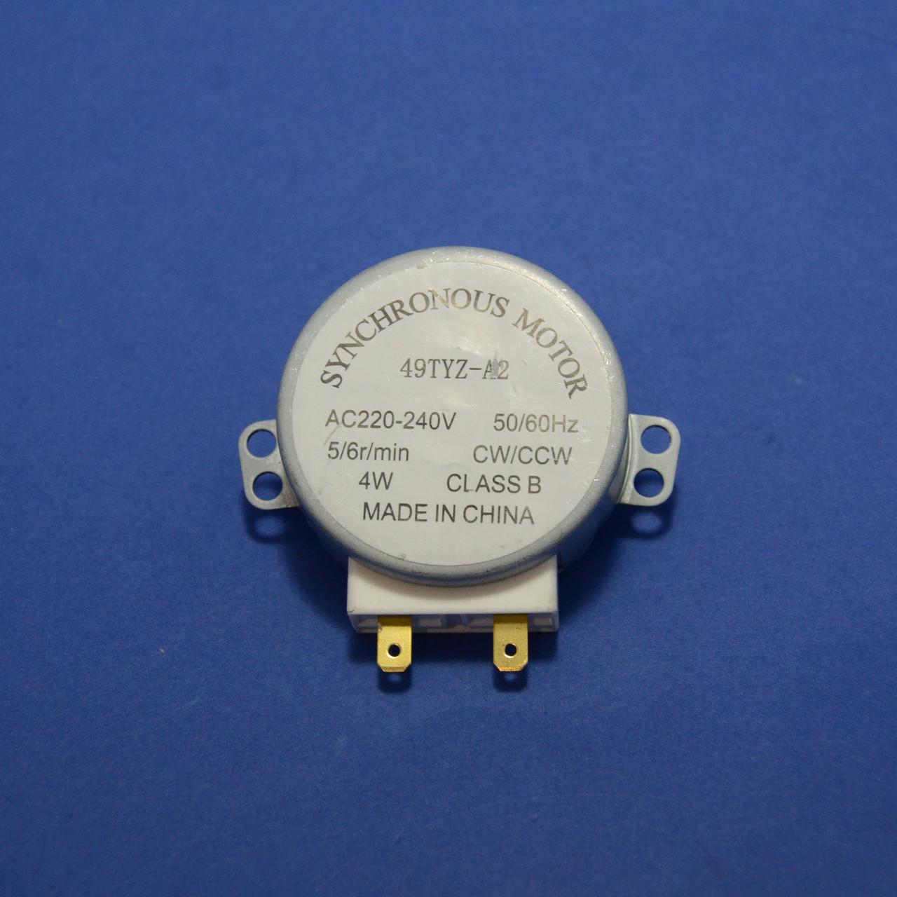 Двигатель поддона 49TYZ-A2 для микроволновой печи (220V, 5-6 об/мин)
