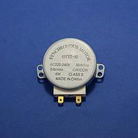Мотор микроволновой печи 220В (5/6 оборотовв минуту)