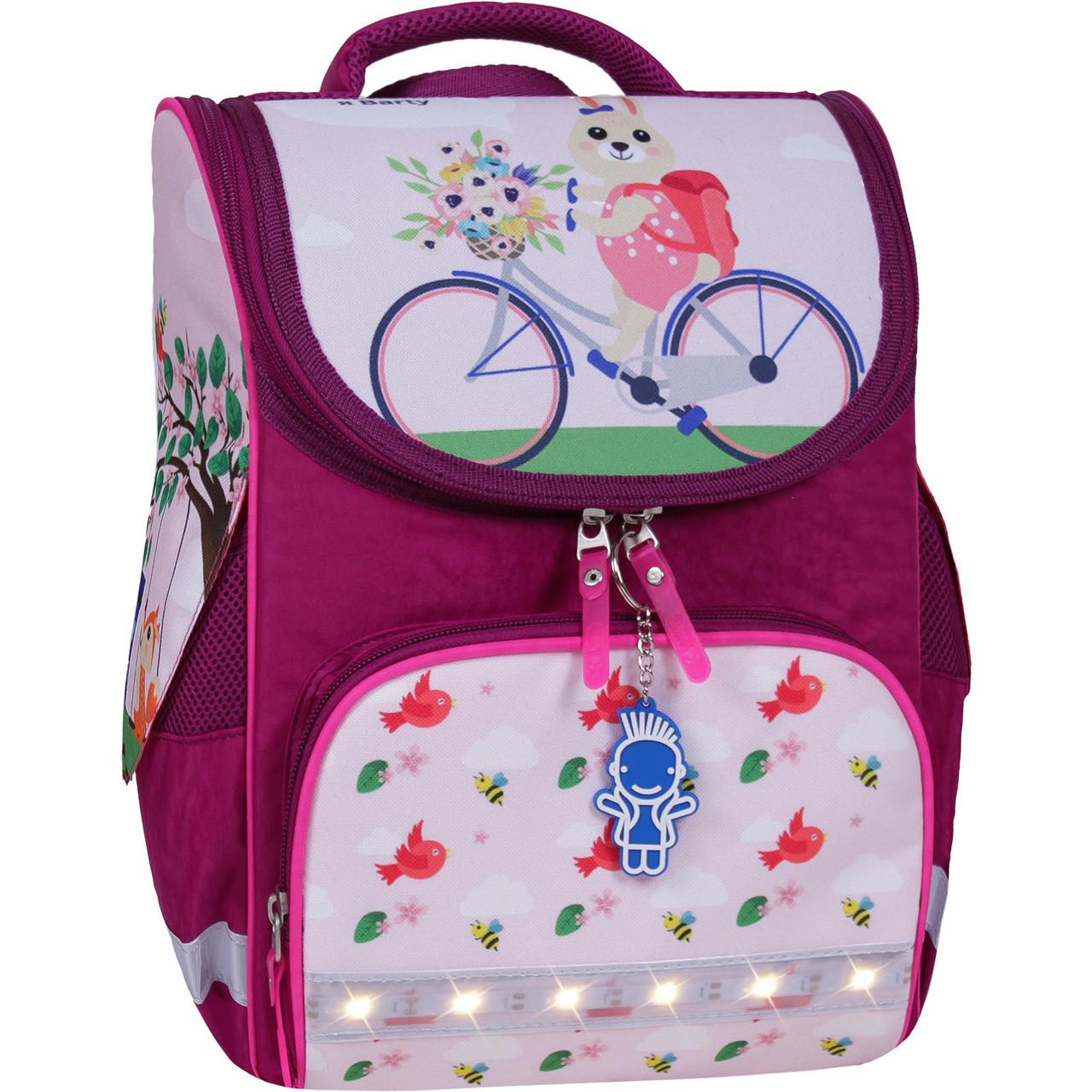 Шкільний рюкзак Bagland Успіх 00551703 (430) рожевий 12 л