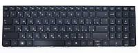 Клавиатура HP ProBook 4535s 4730s 4530s с черной рамкой