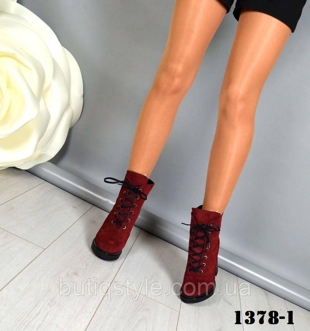 37, 38, 39 размер! Зимние ботиночки на шнуровке марсалнатуральная замша