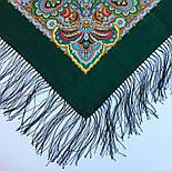 Горожанка 1836-9, павлопосадский платок шерстяной  с шелковой бахромой, фото 8