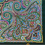 Горожанка 1836-9, павлопосадский платок шерстяной  с шелковой бахромой, фото 3