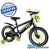 "Детский велосипед Xaming 18"""