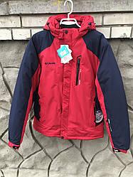 Куртка зимняя спортивная Columbia XL-50-52