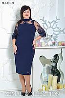 Нарядное платье большого размера ПЛ3-898 (р.50-60)