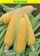 Спокуса F1 насіння кукурудзи солодкої Насіння України 20 г