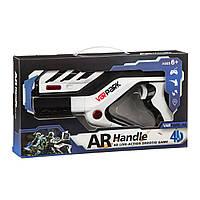 AR GAME GUN VARPARK Original (123334)