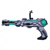 Игровой автомат AR Game Gun BEAT-MAGNUM Серый (GG03)