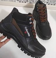 Кросівки зимові чоловічі чорні. Тільки 45 розмір!