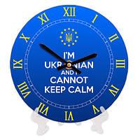 Часы настольные круглые Я Українець 18 см (CH18_P_UKR024)
