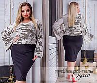 fba234c26b54 Женский костюм юбка с блузой в Украине. Сравнить цены, купить ...