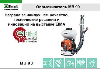 Опрыскиватель Бензиновый Oleo-Mac MB 90, фото 2