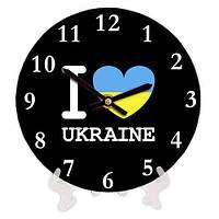 Часы настольные круглые Я люблю Україну 18 см (CH18_P_UKR016)