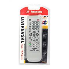 Дистанционный пульт управления для DVD Janesong E 230 Серый (hub_np2_0352)