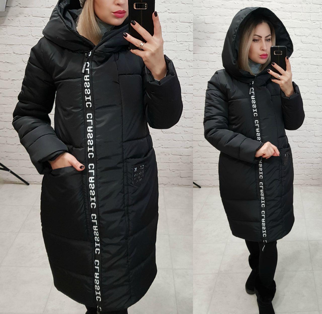 Куртка зимняя 2018/2019, модель 1003, цвет - черный