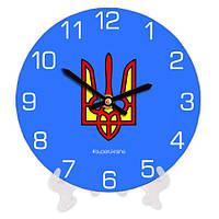 Часы настольные круглые Герб України 18 см синие (CH18_P_UKR008)