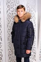Куртка «Филл», синяя , р 164, фото 1