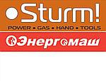 Сервисные центры Sturm, Энергомаш, Baumaster, Союз (обновленный)