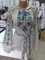 Блузка вышиванка ТрояндочкиСД 1сірС2Ск2 62