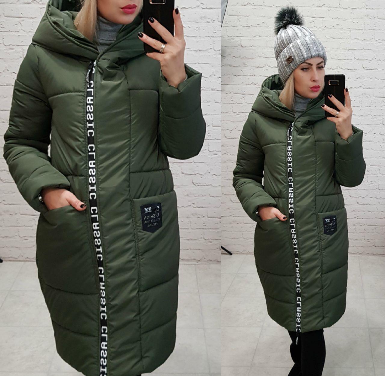 Куртка зимняя 2018/2019, модель 1003, цвет - хаки