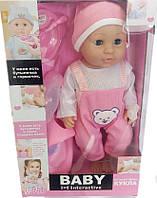 Кукла-пупс ПУПС 30805-1-5-7-8 интерактивная (4 вида)