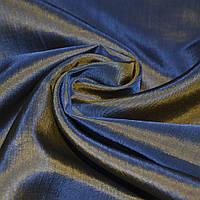 Шелк натуральный синий (15204.017)
