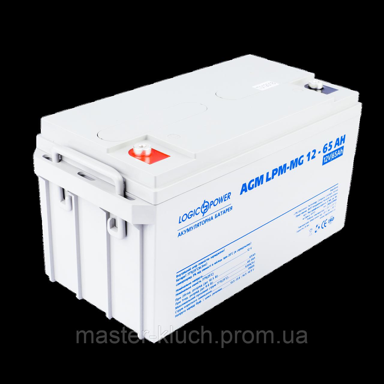 Аккумулятор мультигелевый  LogicPower LPM-MG 12 - 65 AH,12 В ,65 Ah,AGM