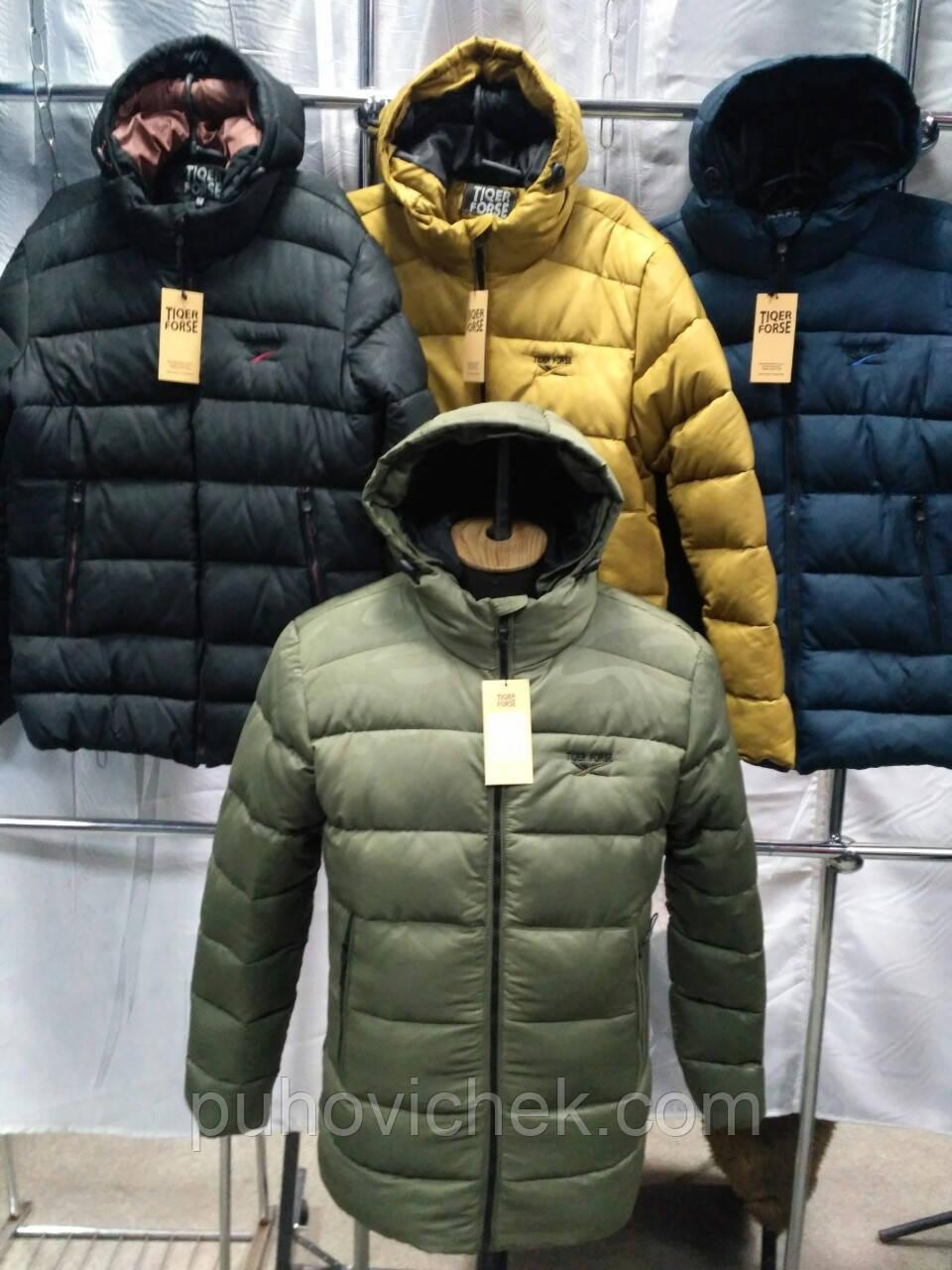 fb1cf55fce63 Зимние мужские куртки и пуховики молодежные - Интернет магазин Линия одежды  в Харькове