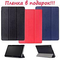 "Чехол Huawei Mediapad T3 10 9.6"" + Пленка!"