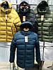 Мужская зимняя куртка от производителя хорошего качества , фото 3