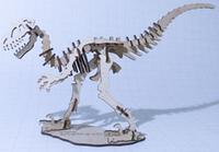 Деревянный 3д пазл Алозавр 2101002457132