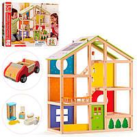 Детский кукольный деревянный домик MD 2006