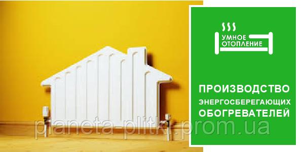 энергосберегающее отопление дома