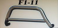Кенгурятник F1-11