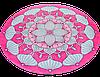 Коврик для фитнеса и йоги круглый с сумкой Record замша двухслойный 3мм розово-голубой