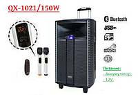 Аккумуляторная колонка HAMERSH 1021 с микрофонами 150W (USB/Bluetooth/Пульт ДУ), фото 1